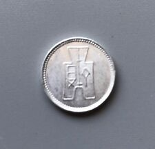Antique Chinese Coin 1940, One Cent, China