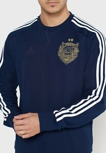 ADIDAS REAL MADRID CNY CHINESE NEW YEAR SWEATSHIRT MEN SIZE M NEW WITH TAGS