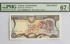 "1994 Central Bank Cyprus 1 Pound ""SPECIMEN"" PMG67 EPQ SUPERB GEM UNC <P-53s>"