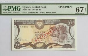 "1994 Central Bank Cyprus 1 Pound ""SPECIMEN"" PMG67 EPQ SUPERB GEM UNC <P-53s>"