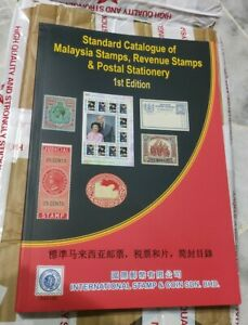 Malaysia Steven Tan ISC 1st Edition Stamp Revenue Postal Stationary Catalog