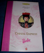 1996 CHINESE EMPRESS COLLECTORS EDITION GREAT ERA BARBIE DOLL MATTEL #16708 NRFB