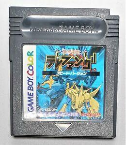Genuine Keitai Denjuu Telefang: Speed Version for Nintendo Game Boy JAPANESE