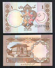PAKISTAN - 1 Rupee (1984-2001) Banknote - P27d P 27d (UNC)