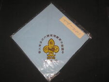 China/Taiwan 6th National Jamboree Neckerchief