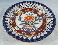 "ORIENTAL ACCENT 10"" Floral Bowl Kitchen Accent Home Decor Mom Organize Decorate"