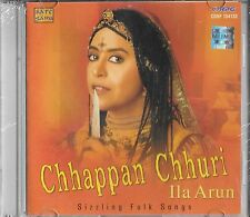 "ILA ARUN - ""CHHAPPAN CHHURI"" SIZZLING FOLK SONG - BOLLYWOOD CD - FREE UK POST"