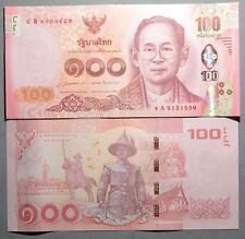 THAILAND 100 BHAT - 2015 NEWEST ISSUE - PREFIX 4A - UNC