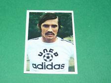 71 PLANCHART AGEDUCATIFS PANINI FOOTBALL 1974-75 PARIS SAINT-GERMAIN PSG 74 1975