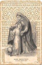Canivet Sainte Marie notre protectrice XIXe Siècle