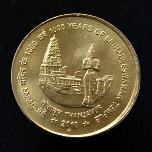 India 5 Rupees 2010 UNC COIN km403 1000 Years Of Brihadeeswarar Temple Thanjavur