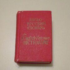 English-Russian Mini Pocket Dictionary 1978