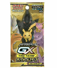 Illustrator Gold Card Pokemon Amazing Volt Tackle Japanese Booster Pack x2