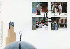 Portugal 2018 FDC Islamic Community in Lisbon 50 Yrs 4v Set Cover Mosques Stamps