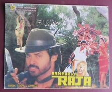 Bollywood Press Book Movie promotional Song book Pictorial Rampur Ka Raja (1993)