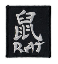 Motorcycle Jacket Embroidered Patch - Chinese Zodiac Sign Birth Year - Rat