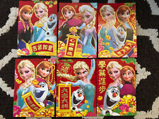 Disney Frozen Chinese New Year Red Envelope, 12 pcs