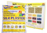 Silk Plaster Victoria Du Monde Silver Collection, SilkPlaster Liquid Wallpaper