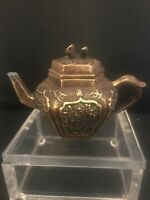 "Miniature Bronze Chinese Teapot 3 3/4"" High 5.5"" Wide"