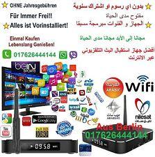 Arabische IPTV Box Neu 100% Ohne Abo Frei Für Immer+ Sport Mit Garantie.°*
