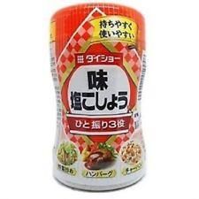 Japanese Daisho AJI-SHIO-KOSHO Salt & Pepper with Umami 225g Made in Japan