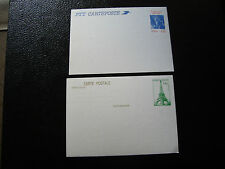 FRANCE - 2 cartes entier (cy19) french  (D)