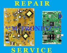 EMERSON LF501EM5F  MAIN BOARD  /   POWER SUPPLY   REPAIR SERVICE