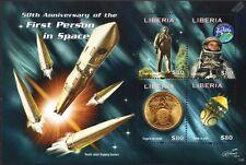 YURI GAGARIN/John Glenn/VOSTOK Rocket/Spacecraft/First Man in Space Stamp Sheet