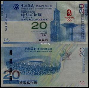 China Hongkong Beijing 2008 Summer Olympic Games Banknote BOC UNC 20 HK Dollars