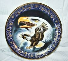 "Royal Doulton 8"" Eagle Collectors Plate~ Profile of Freedom ~ Franklin Mint"