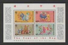 "HONG KONG 1994 LUNAR NEW YEAR (""YEAR OF THE DOG"") MIN SHEET *MNH*"