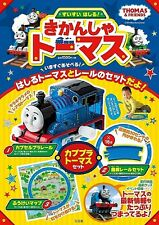 Suisui Hashiru! Thomas and Friends Fan Book w/Capsule Plastic Rail & Others