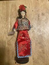 """Vintage Japanese Geisha Doll 12"""""""