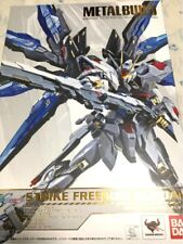 BANDAI Metal Build Strike Freedom Gundam Action Figure Model Kit F/S Japan USED