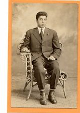 Studio Real Photo Postcard RPPC - Dapper Man and Beautiful Rattan Chair
