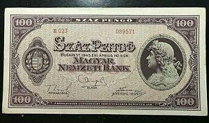 1945 HUNGARY 100 PENGO UNCIRCULATED  BANK NOTE