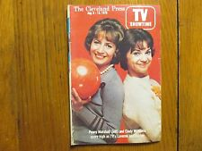 1976 Cleveland Press TV Showtime(LAVERNE & SHIRLEY/BEKIM FEHMIU/MICHAEL BLODGETT