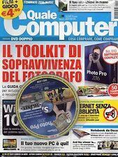 Quale Computer 2016 202#qqq