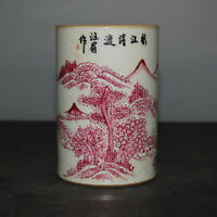 Chinese Old Famille Rose agate-red Porcelain Brush Pot Mark