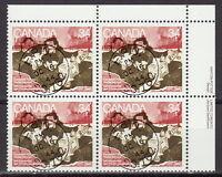 CANADA #1094 34¢ Canadian Forces Postal Service UR Inscription Block MNH