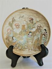 JA 162 Antique Japanese Satsuma Bowl Immortals Exquisite!