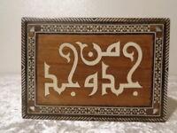 Caja de Madera/Grifón/Caja de Madera - Caja de Joyería-Persia-Khatam