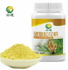 YunDao Cracked cell wall Pine Pollen Powder 50grams bottle - boost hormone  HXZ