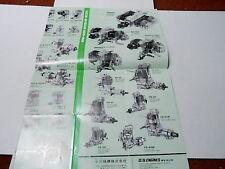 VINTAGE CATALOG #2308 - O.S. TOY MODEL ENGINES (GREEN)