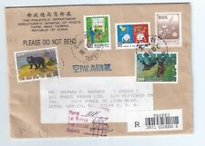 Republic of China Taiwan Postal Stationery Philatelic Dept./Dir. General of Post