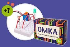 Electronic constructor game Omka Омка Электронный конструктор для детей от 7 лет