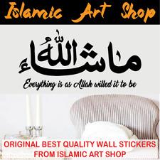 Islamic Calligraphy Wall Stickers VINYL WALL ART DECAL DUA MASHALLAH Eng txt #2