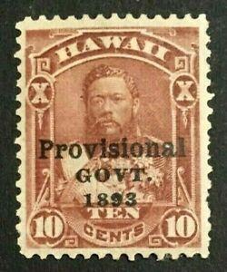 HAWAII  SCOTT #68    MINT--H