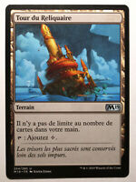 Tour du Reliquaire - Reliquary Tower    MTG Magic Francais