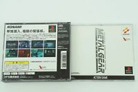 Metal Gear Solid PS1 Konami Sony Playstation 1 From Japan